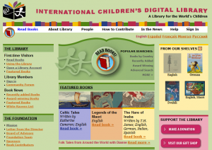childrens digital library